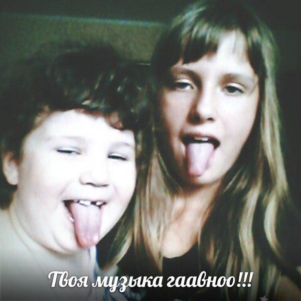 фото из альбома Никиты Преснякова №15