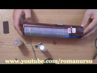 Как сделать баллон сжатого воздуха своими руками  How to make a compressed air barrel