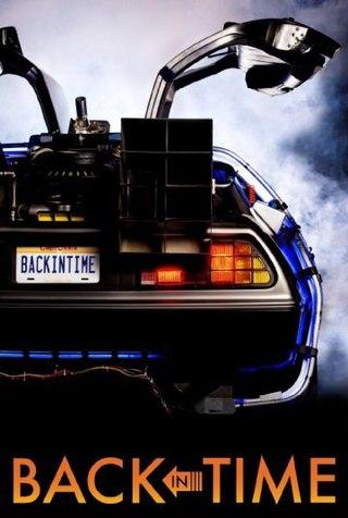 Назад во времени / Back in Time (2015)