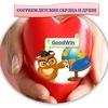 """Детский развивающий центр """"GoodWin"""""""