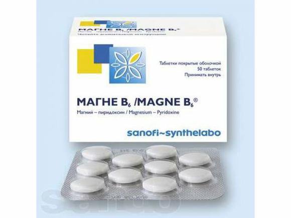 Magne b6 и беременность