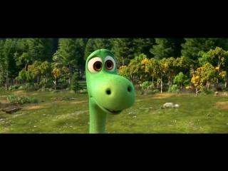 Хороший динозавр. 20 лет вместе с Pixar | Трейлер
