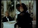Людмила Гурченко Я знала вас до своего рождения...) Фрагмент романса с Х/Ф А был ли Каротин? (1989)