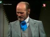 Рабыня Изаура 1 серия