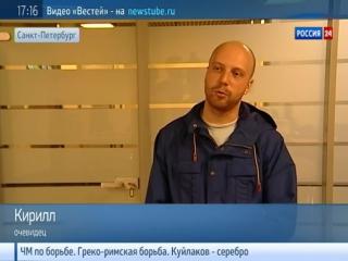 Видео с пальбой в Петербурге стало хитом Рунета
