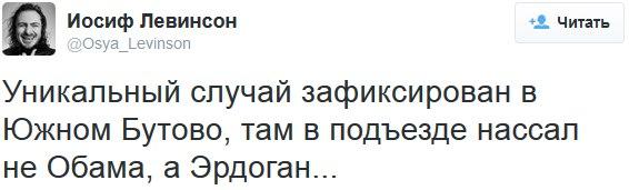Глава МИД Польши выступил за сохранение санкций в отношении России - Цензор.НЕТ 4580