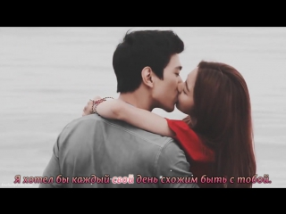 Park Hyung Sik (ZE:A) - You're my love (High Society OST) (рус. караоке)