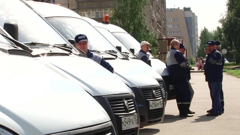 Кстовская домоуправляющая компания объявила о создании собственной аварийно-диспетчерской службы