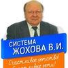 Методика (система) В.И. Жохова на Камчатке