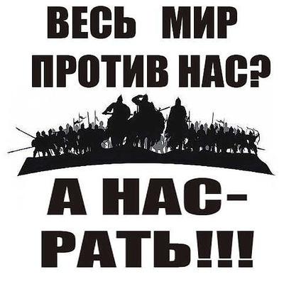 Вася Пыркин