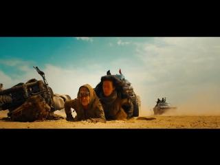 Безумный Макс Дорога ярости/Mad Max: Fury Road (2015) Аргентинский ТВ-ролик №2