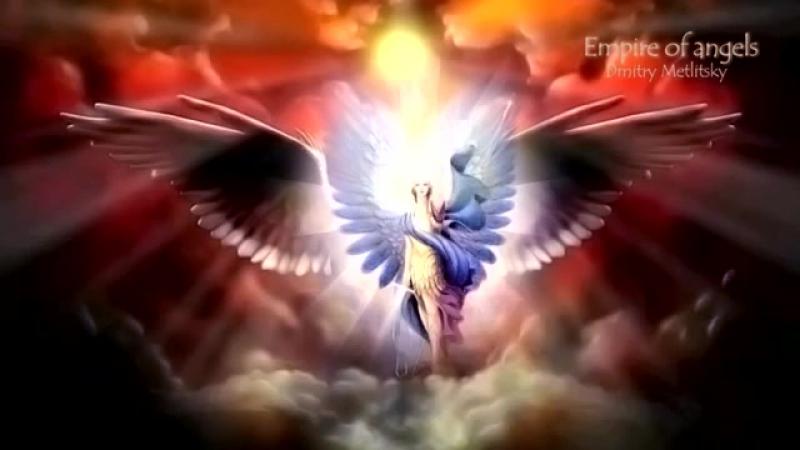 DM Orchestra Империя ангелов Музыка для души Cильная духовная энергетика