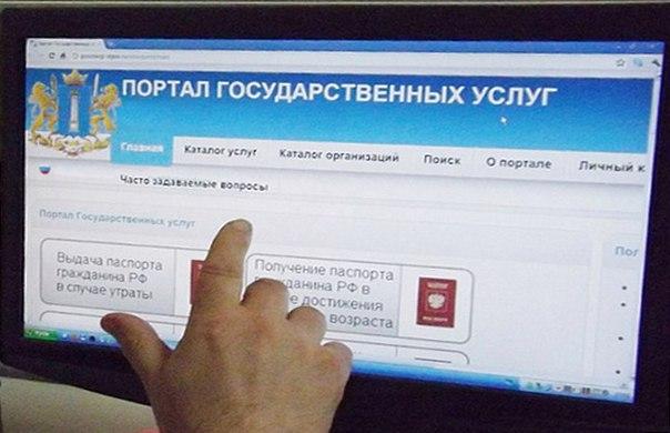 Все справки от МОВД «Зеленчукский» можно заказать на интернет-портале