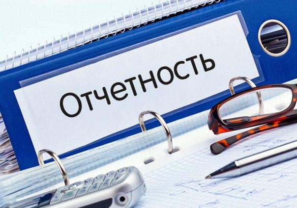 Главам фермерских хозяйств Зеленчукского района необходимо представить отчетность в ПФР до 1 марта 2016 года