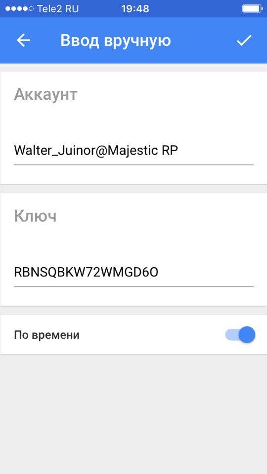 Привязка аккаунта к Google Authenticator на iOS