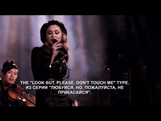Мадонна\ Madonna - Masterpiece (Шедевр)  с переводом .Награда: Премия «Золотой глобус» за лучшую песню