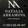 """""""NA"""" -  Всё для бровей и ресниц"""