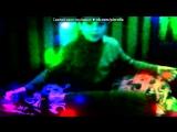 Webcam Toy под музыку фнаф новый год - любимая песня ивангая. Picrolla