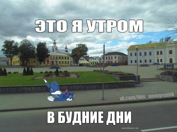 http://cs633125.vk.me/v633125694/2249/6DDs4QGRr98.jpg