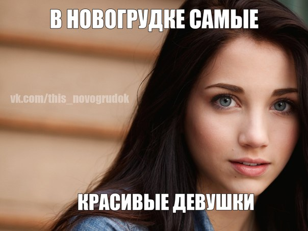 http://cs633125.vk.me/v633125694/d46/HNp4WjarCY8.jpg