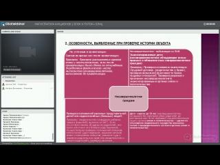 МА Аукционов блок 2-07. альфия бикмаева - юридические аспекты лекция №1
