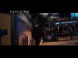 Дальняя дорога/The Longest Ride (2015) Бельгийский ТВ-ролик №2