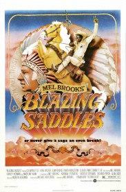 Сверкающие седла / Blazing Saddles (1973)