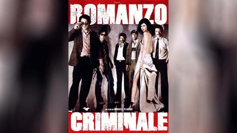 Криминальный роман (2008