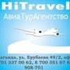 HiTravel Туристическое агентство
