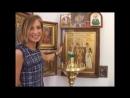 Прокурор Крыма Наталья Поклонская провела экскурсию в часовню в честь Святых Царственных Страстотерпцев, построенную возле проку