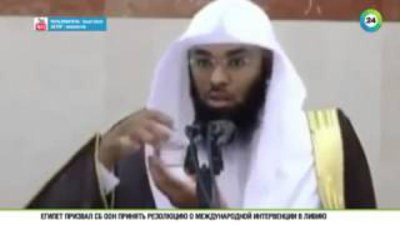 Саудовский священнослужитель отверг теорию вращения Земли вокруг Солнца.