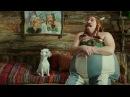 Астерикс и Обеликс в Британии  Asterix And Obelix: God Save Britania (2012)