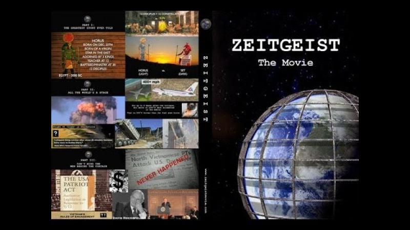 ФИЛЬМ ДУХ ВРЕМЕНИ 3 ZEITGEIST III MOVING FORVARD 2011