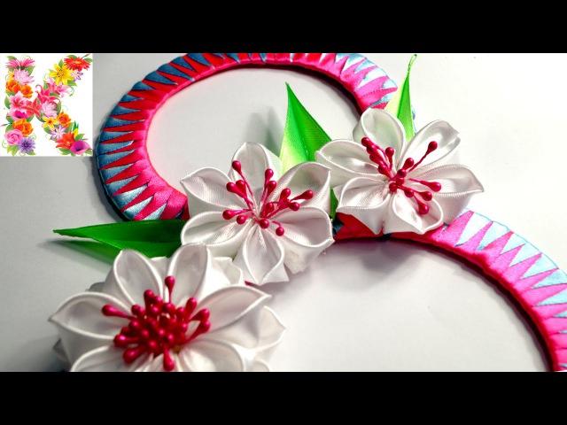 Подарок маме на 8 марта своими руками,канзаши мастер класс,kanzashi flower tutorial