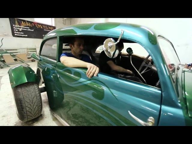 Передача Custom People - Москвич 400 Hot-Rod Custom