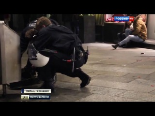 Вести.Ru: Новогодний шабаш в Кельне: немцы боятся выходить из дома