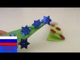 Оригами новогодняя елка готовимся к праздникам