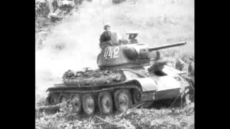 Марш советских танкистов Soviet tankmen march song