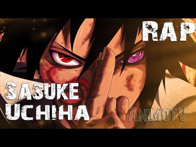 Новый Аниме Реп про Саске Учиха Sasuke Rap[2016]AMV[HD]