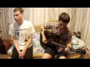 I Don't Mind acoustic cover (Defeater)