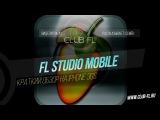 #1 FL Studio Mobile- Краткий Обзор на iPhone 3Gs