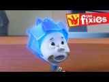 The Fixies English - The Robot Friction Special Compilation #2 Cartoons for Kids