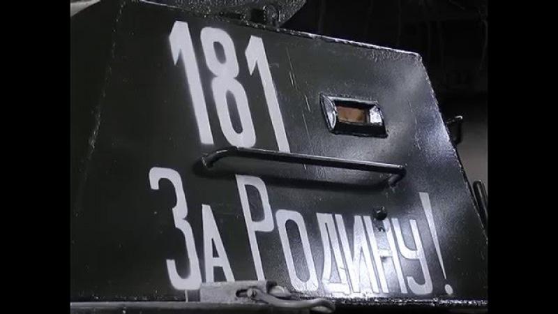 Димитровградские умельцы собрали уникальный танк времен Великой Отечественной войны