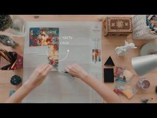 Алмазная мозаика Гранни
