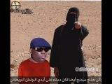 FUCK ISIS THEY KILLED BIGGIE