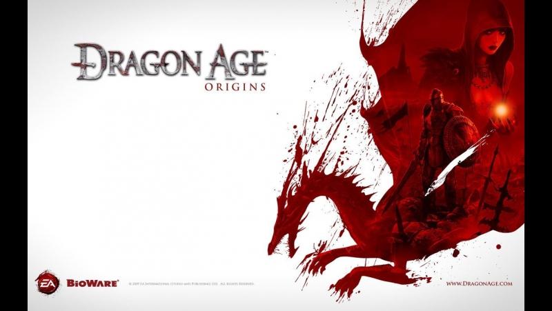 Прохождение Dragon Age: Origins - серия 6
