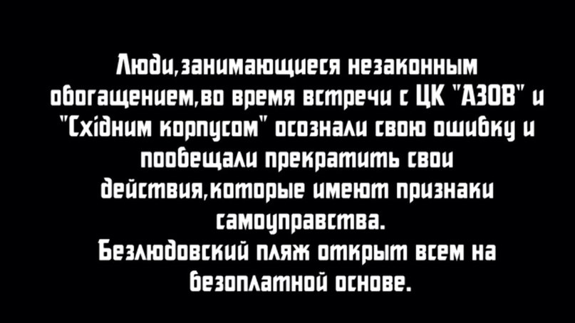 Олег Красюк |