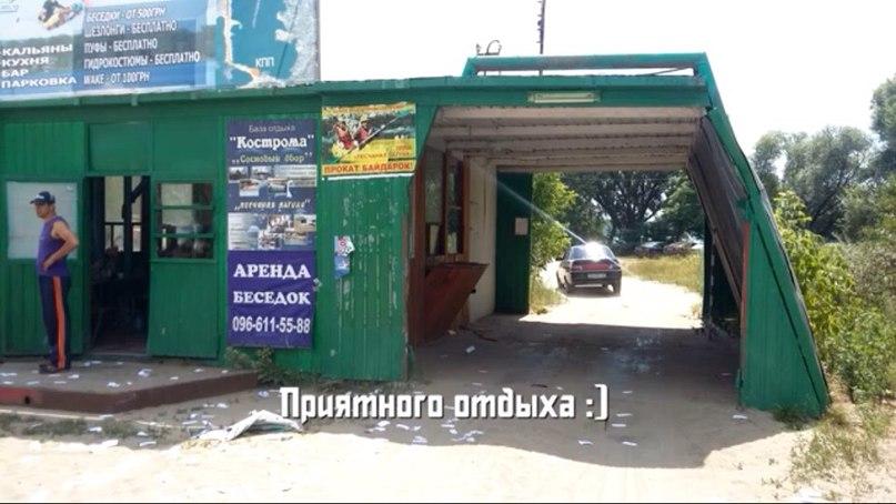 Олег Красюк | Харьков
