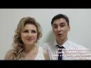 Олег и Анна о шоу группе SKY73