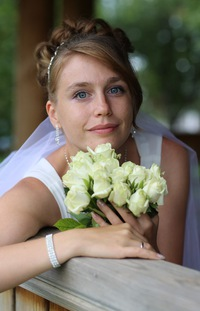 моя жена фото в контакте